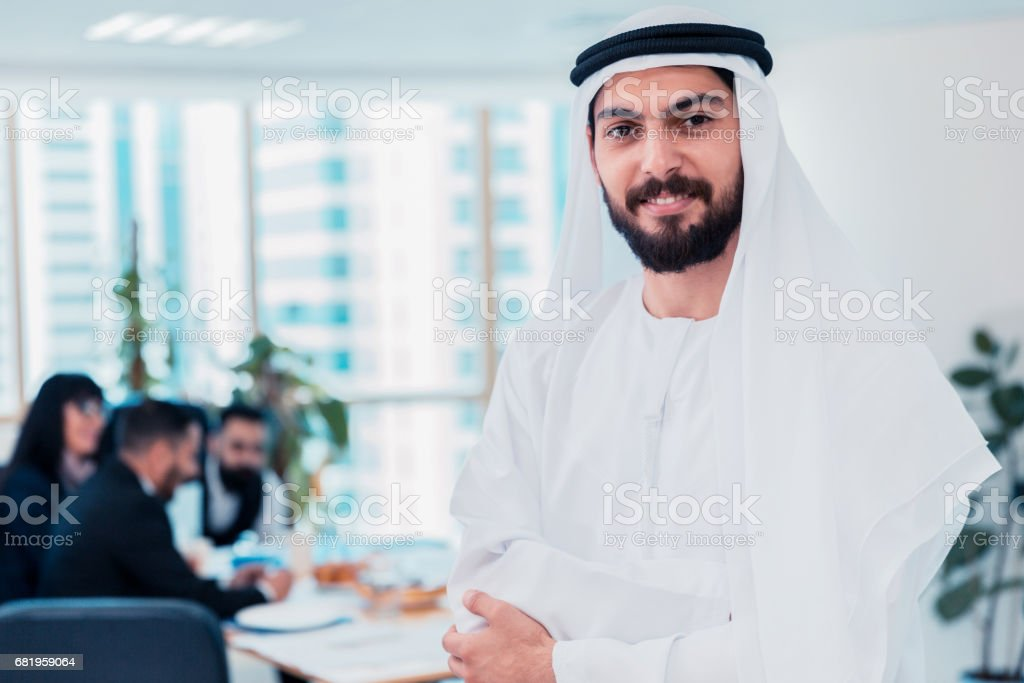 Portrait of a Successful Emirati Arab Businessman stock photo