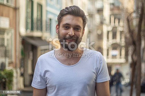 istock Portrait of a young adult 1138350186