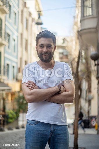 istock Portrait of a young adult 1138350321