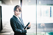 Portrait of a Young Japanese Business Woman