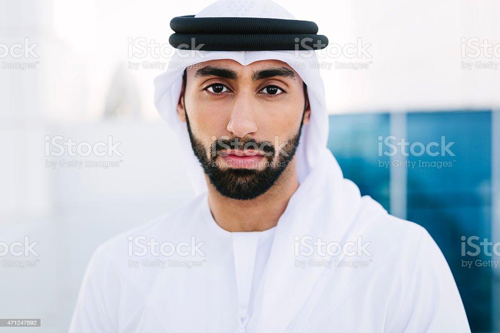 Portrait of Arab Businessman stock photo