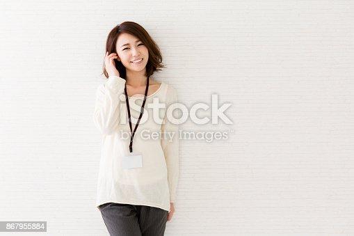 istock portrait of asian businesswoman in office 867955884