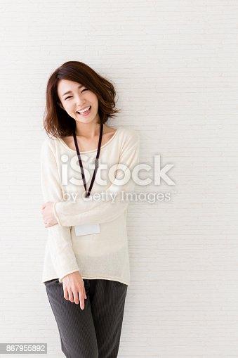 istock portrait of asian businesswoman in office 867955892