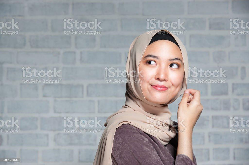 Portrait of beautiful young Muslim woman stock photo
