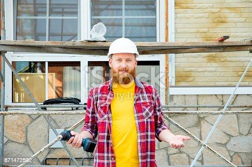 istock Portrait Of Construction Worker 871472592