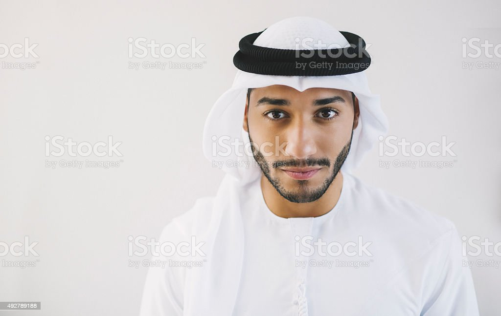 Portrait of Determined Young Arab Man stock photo