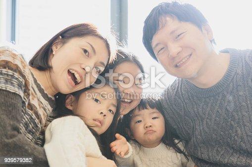 1152545468 istock photo Portrait of family 939579382