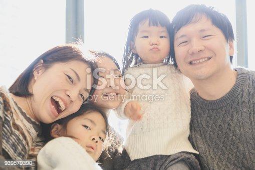 1152545468 istock photo Portrait of family 939579390