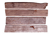 Portrait of four old wooden boards
