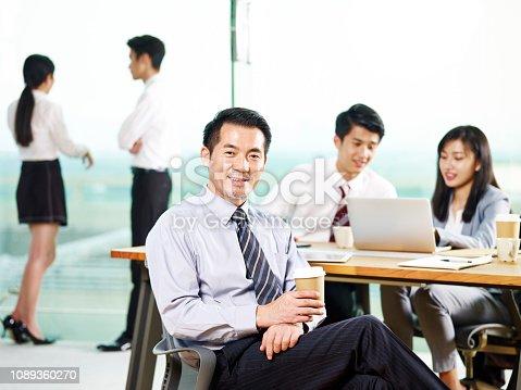 960195072 istock photo portrait of happy aisan business man 1089360270