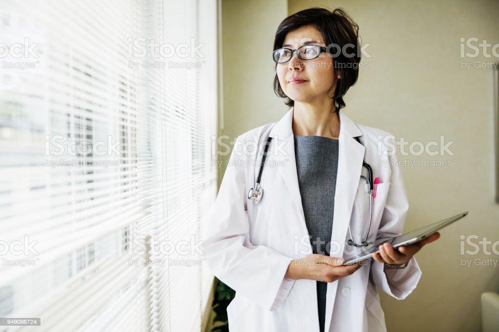 Portrait Of Japanese Doctor stock photo