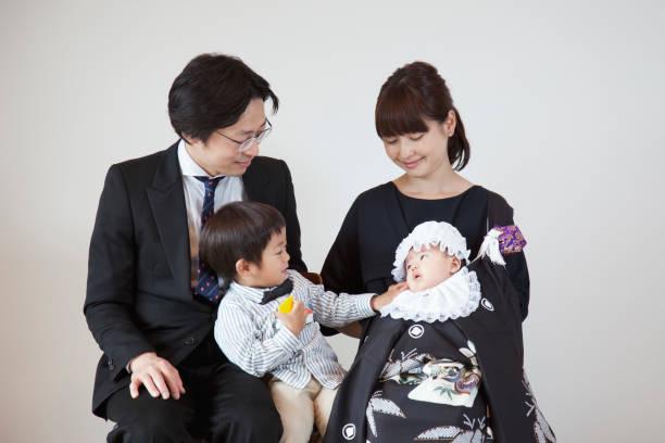 日本の家族の肖像画 - kimono ストックフォトと画像