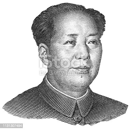 Portrait of Mao Zedong macro isolated on white background.  Also known as Chairman Mao. Fragment of Chinese banknote.Black and white image