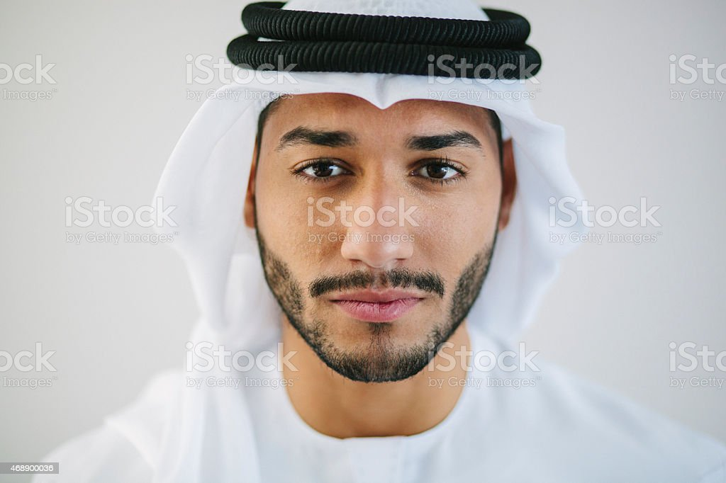 Portrait of Middle Eastern Man stock photo