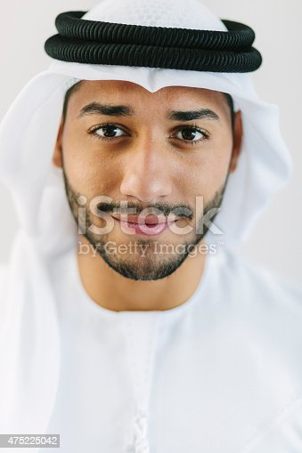 istock Portrait of Middle Eastern Man 475225042