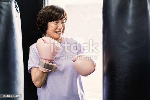 Portrait of Japanese senior adult women at boxing gym
