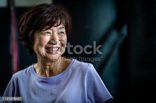 Portrait of senior woman doing sports training