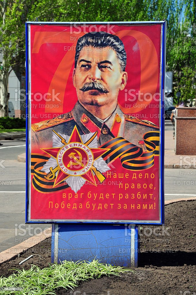 portrait of Stalin in the center of Donetsk. Ukraine stock photo