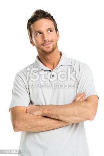 istock Portrait Of Thoughtful Young Man 471519631