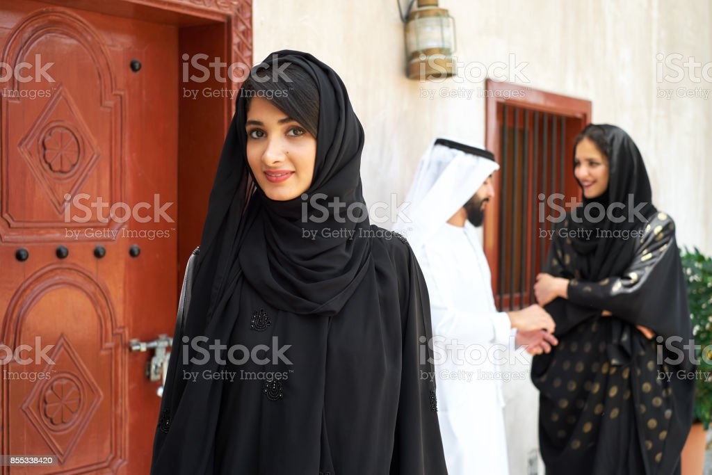 Portrait of young arab woman stock photo