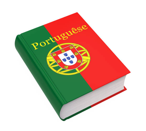 Portuguese Dictionary Book Isolated stock photo