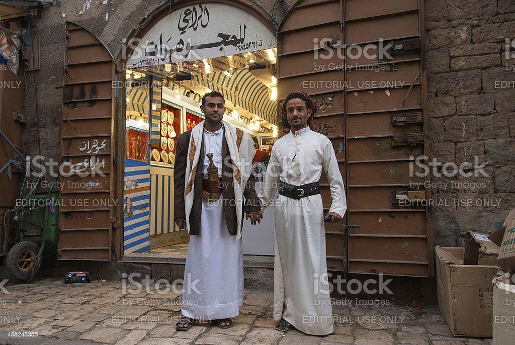 Posing in Sanaa, Yemen royalty-free stock photo