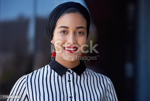 istock Positivity does wonders for a career 1144800697