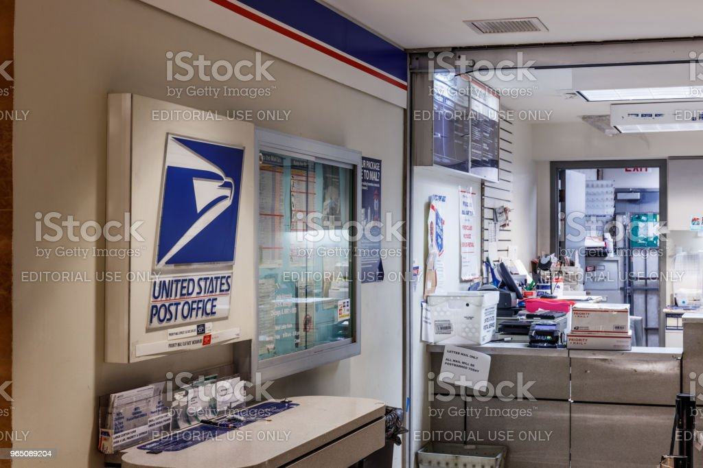 USPS Post Office Location. The USPS is Responsible for Providing Mail Delivery I stock photo
