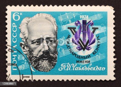 USSR postage stamp \