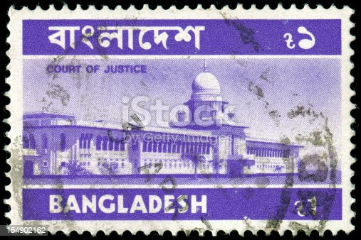 Cancelled stamp depicting a Court of Justice in Bangladesh. In aRGB color for beautiful prints.