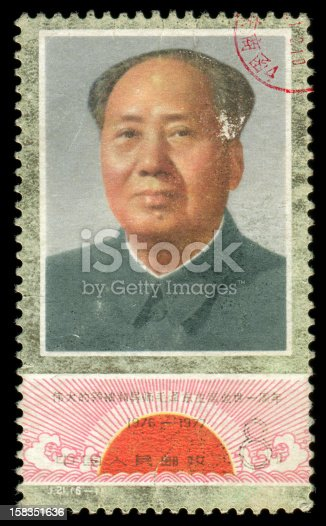 China postage stamp: 1977,The first anniversary of the death of Mao tse-tung (毛泽东)