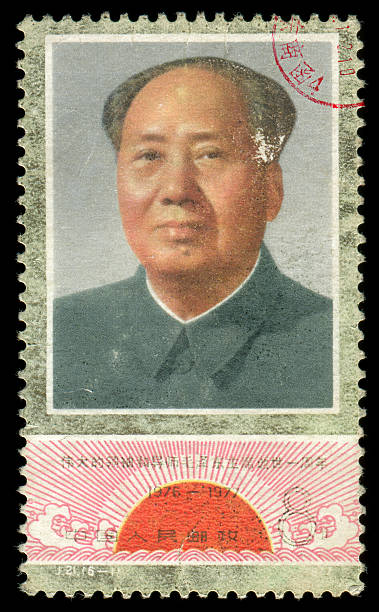Postage stamp: Mao tse-tung China postage stamp: 1977,The first anniversary of the death of Mao tse-tung (毛泽东) mao tse tung stock pictures, royalty-free photos & images