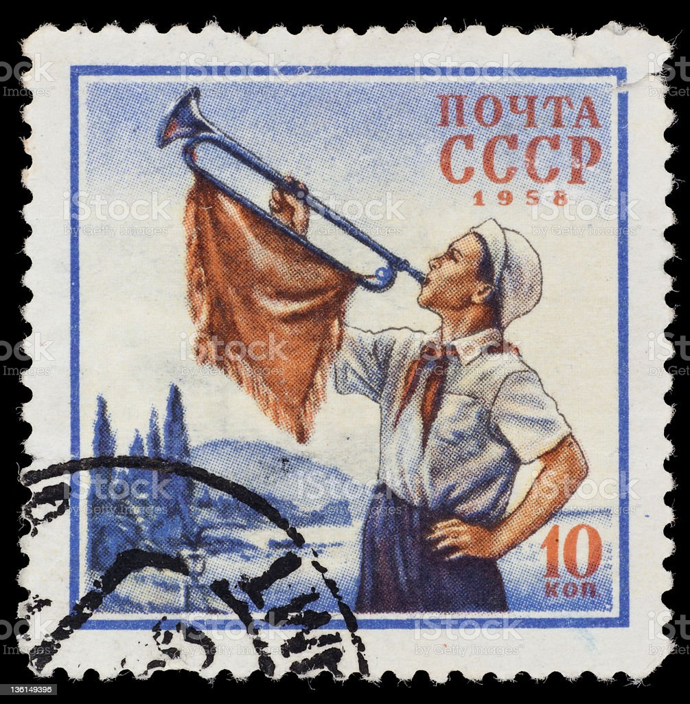 Postage stamp of former Soviet Union royalty-free stock photo