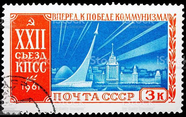 USSR Postage Stamp on black background