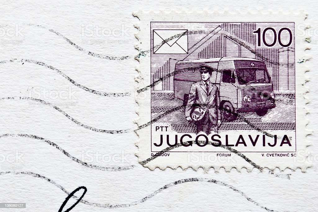 JUGOSLAVIJA postage stamp royalty-free stock photo