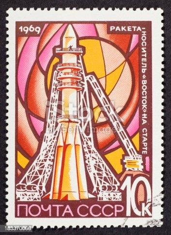 USSR postage stamp isolated on black