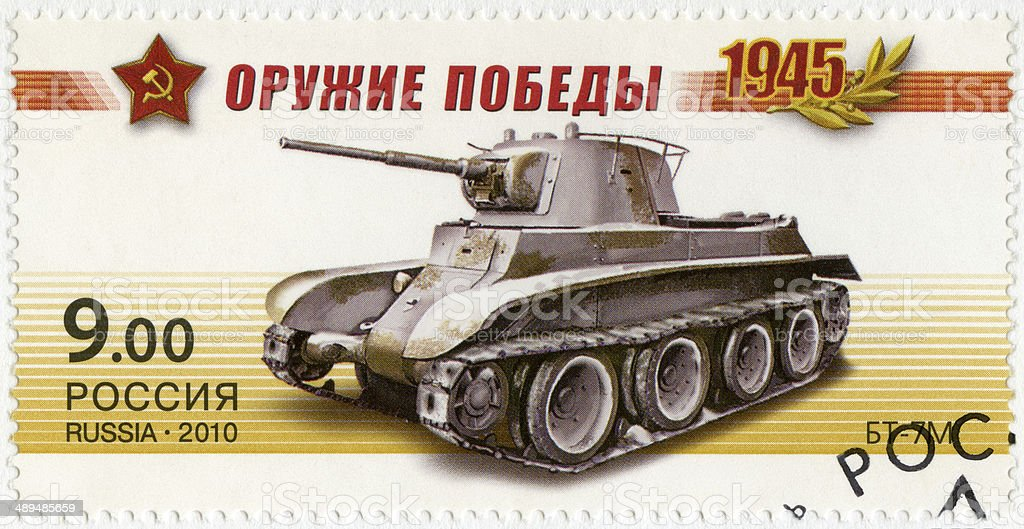 Postage stamp Russia 2010 shows tank BT-7M royalty-free stock photo