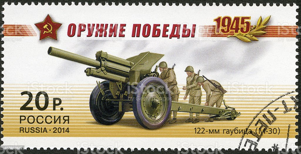 Postage stamp Russia 2014 122 mm howitzer M-30 stock photo