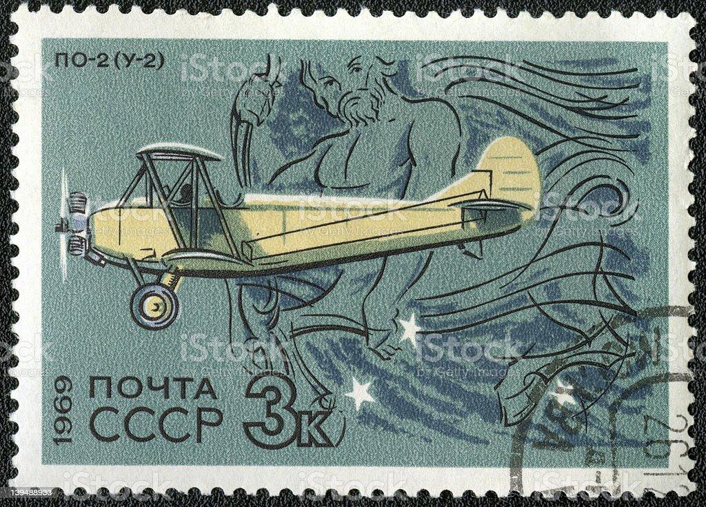 postage stamp USSR 1969 Soviet Biplane Po-2 (U-2) stock photo