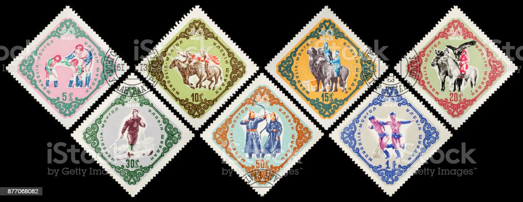 Postage stamps. Mongolia. 40th Anniversary of the People's Republic stock photo