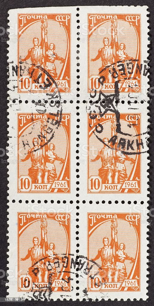 USSR postage stamps royalty-free stock photo