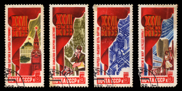 USSR postage stamps dedicated to 27th Congress of the Communist Party
