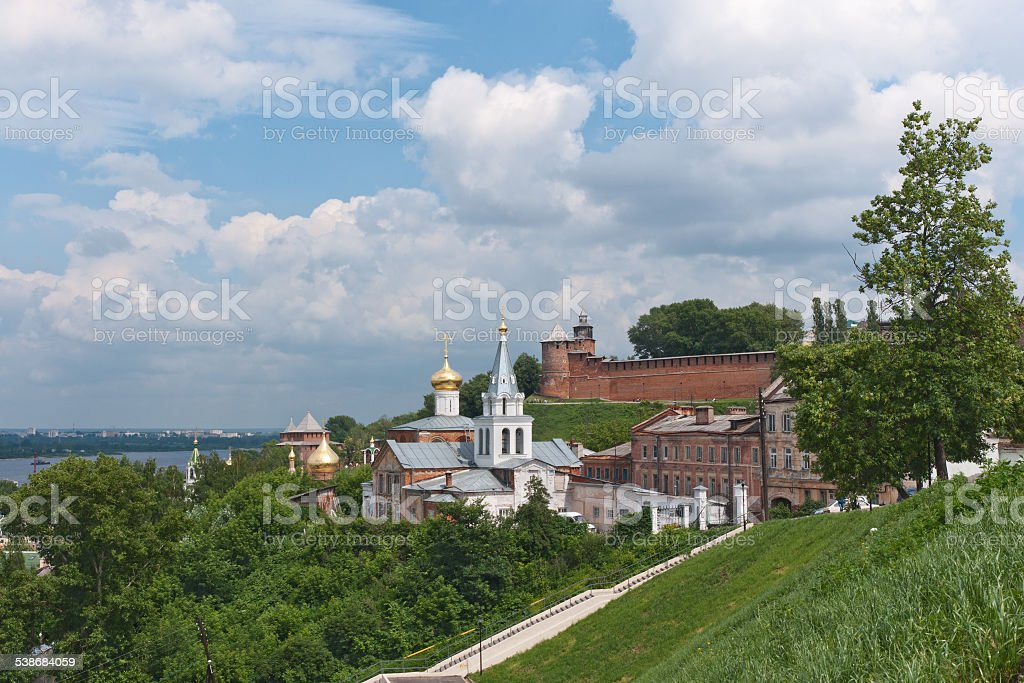 Postcard to Nizhny Novgorod. Russia stock photo