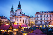 Prague, Czech Republic - January 05, 2013: Prague Christmas market on Old Town Square