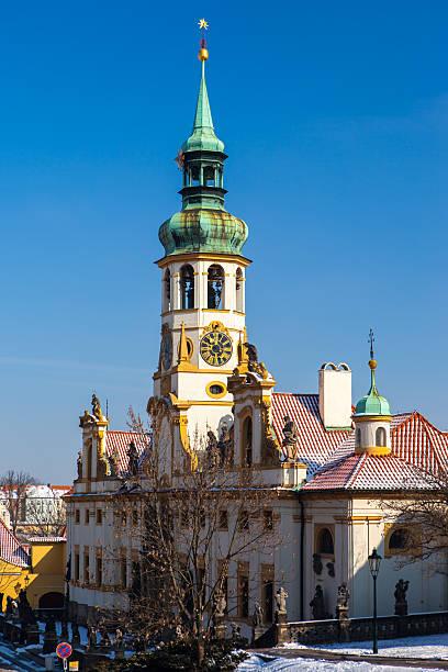 Prague Loreta.Czech Republic stock photo