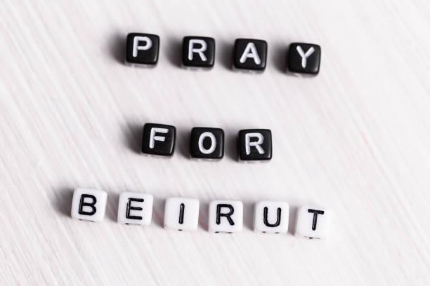 為貝魯特標誌祈禱。對2020年黎巴嫩爆炸事件表示支援。聲援和支持的資訊。文字在白色背景中為貝魯特祈禱。 - beirut explosion 個照片及圖片檔