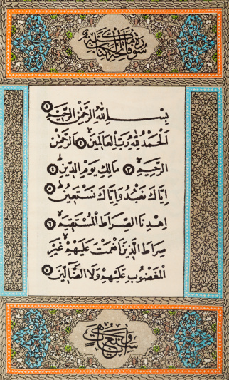 pray from a holy quran