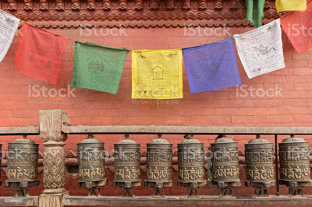 Prayer wheels in Kathmandu, Nepal stock photo