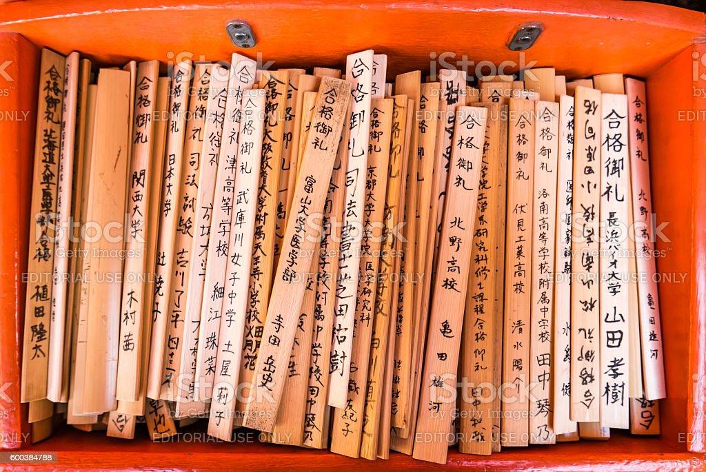 Prayer wooden stripes stock photo