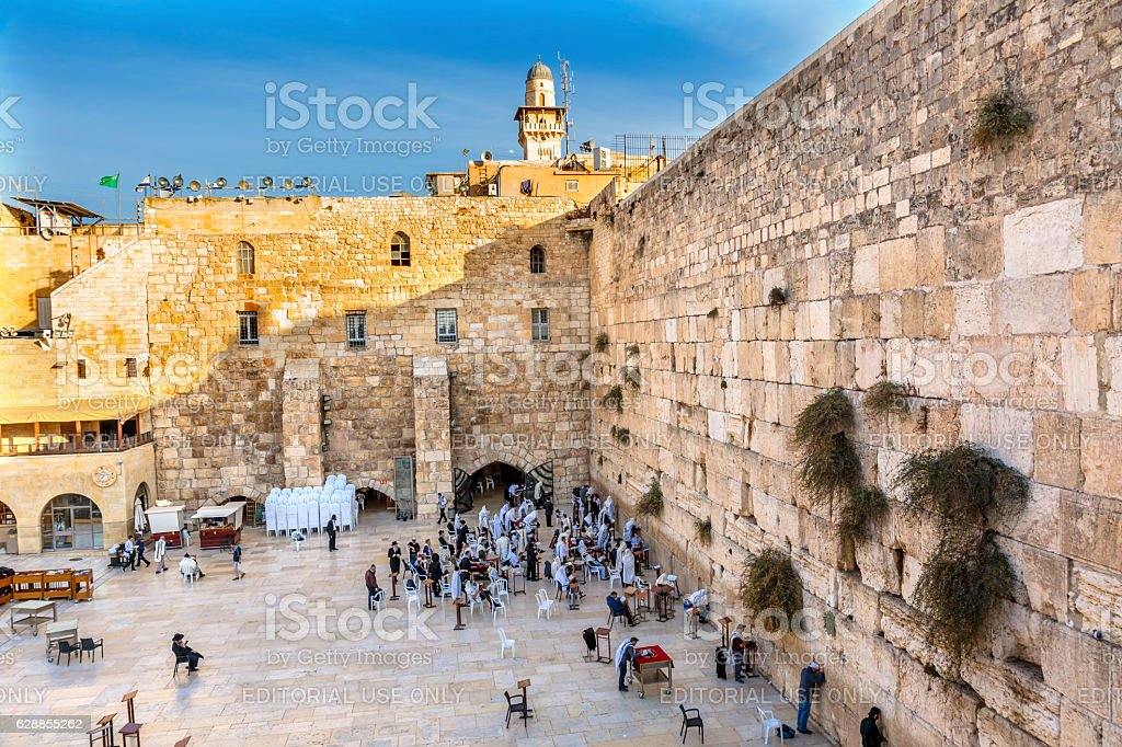 Praying at the Western 'Wailing' Wall Jerusalem Israel stock photo